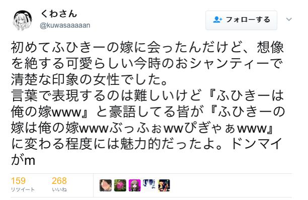 huhiki-_yome