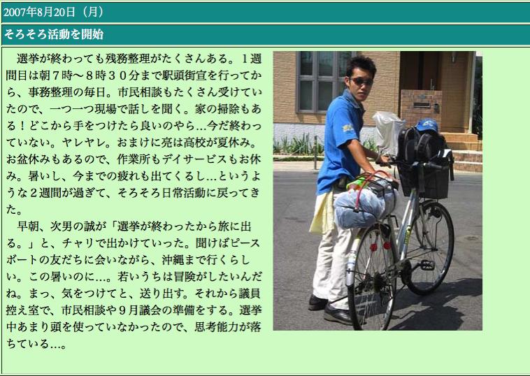 kozima_oyako